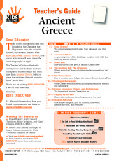 TG_Ancient-Greece_032.jpg